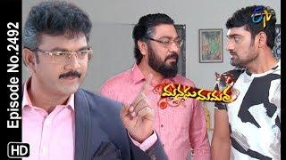 Manasu Mamata   15th January 2019    Full Episode No 2492   ETV Telugu
