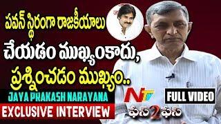 Jaya Prakash Narayana Exclusive Interview | Face to Face