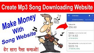 Mp3 How To Create A Website For Music Download