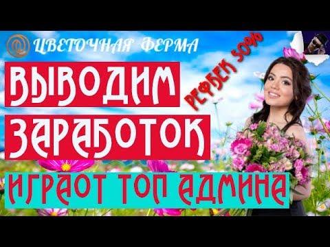Брокерская контора красноярск красноярск
