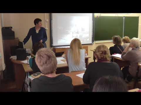Т.Лукашевский «Григорий Дашевский: как читать современную поэзию в школе»