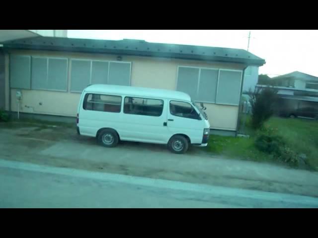 Tonetown Video