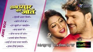 Hogi Pyar Ki Jeet Khesari Lal Yadav Bhojpuri Songs 2016