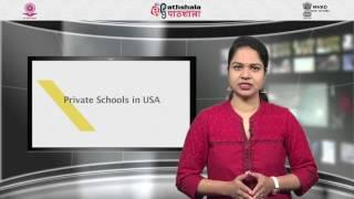 School education in USA