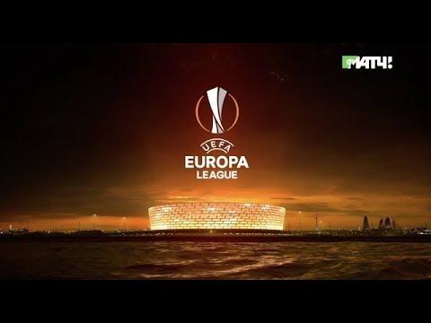 Лига Европы. Обзор матчей 1/8 финала от 14.03.2019 видео