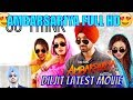 Jatt Ambarsariya Full Movie Diljit Dosanjh | punjabi movie 2019 | Jasleen Kaur | Kirat |  Navneet | video download