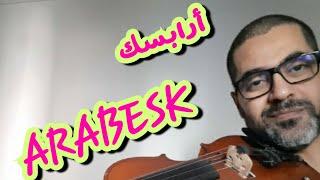 Mlyahmed أرابسك عمار الشريعي Arabesk تحميل MP3