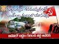2020 Heart Touching Songs | Guṭṭapakkana Savamunnadaṇṭe | Sad Songs | Vishnu Audios And Videos