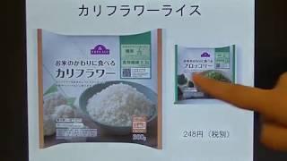宝塚受験生のダイエット講座〜ダイエットアイテム③〜カリフラワーライスのサムネイル