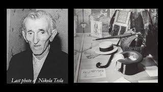 Никола Тесла Афера гения 2011