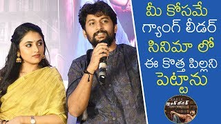 Hero Naani Funny Comments on Priyanka Arul Mohan | Gang Leader Movie Press Meet | News Buzz
