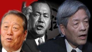 証言田原総一朗がみた、田中角栄、小沢一郎という男やりすぎ都市伝説