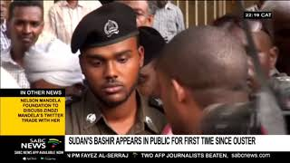 Sudan's Ex-president Omar Al-Bashir Charged With Corruption