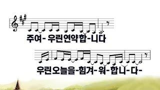 최신복음성가 CCM노래모음