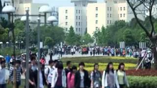 nanjing university of aeronautics
