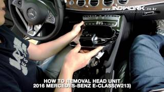 How to install Easy Access Module in Mercedes W213 by 인디웍