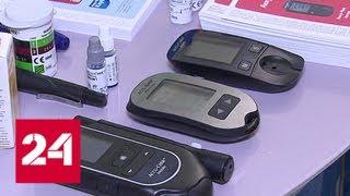 Диабет молодеет: волонтеры рассказали москвичам о профилактике заболевания - Россия 24