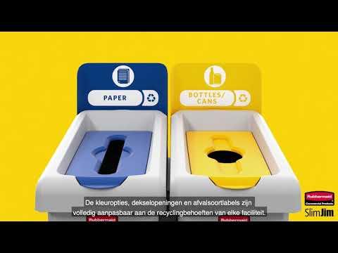 Product video for Een flexibele recyclingsoplossing biedt een ontwerp dat gezien mag worden in combinatie met degelijke functionaliteit.