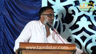 MGR Film Insititute Annual Day Celebration