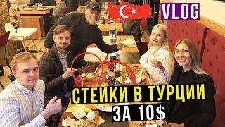 🇹🇷ЦЕНЫ в Турции 2019 - Рынок Вещей за Копейки, Маринуем Мясо, Русские Продукты, Аланья
