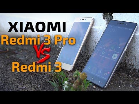 Xiaomi Redmi 3 Pro vs Redmi 3 - сравнение от Румиком