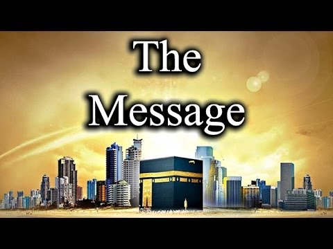 Pesanan Nabi Muhammad ﷺ