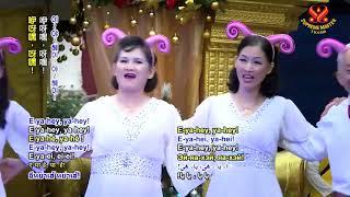 ( P . 6 / 6 ) A Joyous Christmas Celebration at the New Land - Supreme Master Ching Hai.