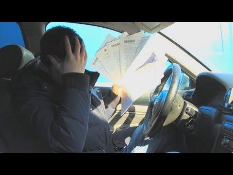 Запрет на регистрацию автомобиля! Как я боролся с приставами!