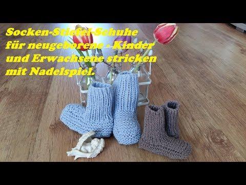 564*Socken-Stiefel-Schuhe für neugeborene - Kinder und Erwachsene* Stricken mit Nadelspiel.