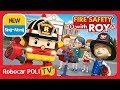 Fire safety with Roy Sing Along Robocar POLI Kids animation