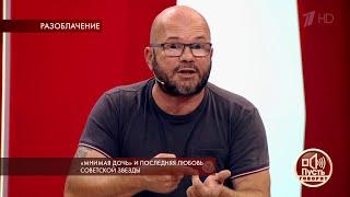 «Я против того, чтобы ее обвиняли!», - племянник певицы Ольги Воронец отстаивает ее честь