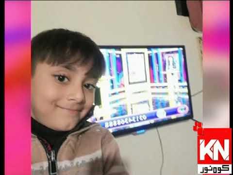 Watch & Win 01 February 2020   Kohenoor News Pakistan