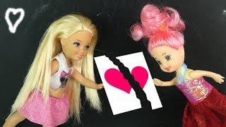 ЧУЖАЯ ВАЛЕНТИНКА Мультик #Барби Школа Девочки играют в Куклы