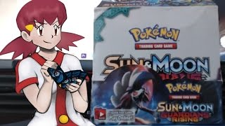 SOME NICE PULLS New! Guardians Rising Booster Box Unboxing! [Pokemon Trading Card Game] by PokeaimMD