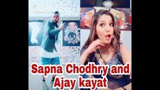 6 Haryanvi Dance By Ajay Kayat And Sapna Chodhry Dute Video Haryanvi Dance