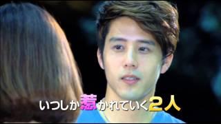 台湾ドラマ『LoveAround~恋するロミオとジュリエット~』予告篇
