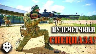 Пулеметчики Спецназа! Стрельба из ПКМ из всех положений! LAZAREV TACTICAL