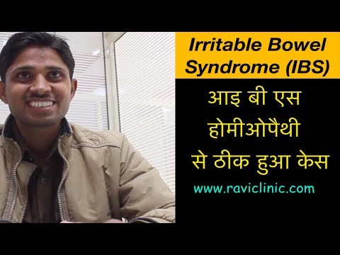 IBS Symptoms and Cured Case by Homeopathy