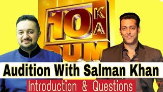 I Got Call from Salman Khan Team | 10 Ka Dum Audition | Full Episode Dus Ka