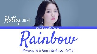 Rothy (로시) - Rainbow 레인보우 (Romance Is a Bonus Book OST Part 2) Lyrics (Han/Rom/Eng/가사)
