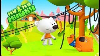 Мишки Ми Ми Мишки. Кеша и Тучка лечат деревья - Развивающий Игровой мультик для детей от Мимимишек