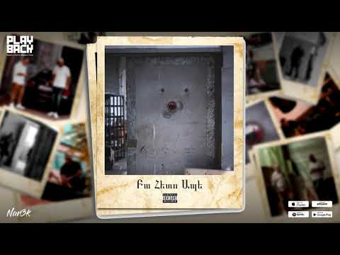 NAREK METS HAYQ feat. DEV - BA HETO APE / EP 'KARTSIQ' / 18+
