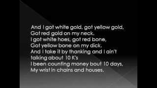 French Montana - When i want (lyrics on screen)