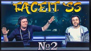 Лучшие моменты CS GO FaceIT League Stage 3 | Part 2