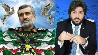 اقتدار حیرت کننده ایران در سخنان غرور آفرین حاجی زاده_رودست