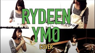 Rydeen / YMO 【はらかなこ】 cover