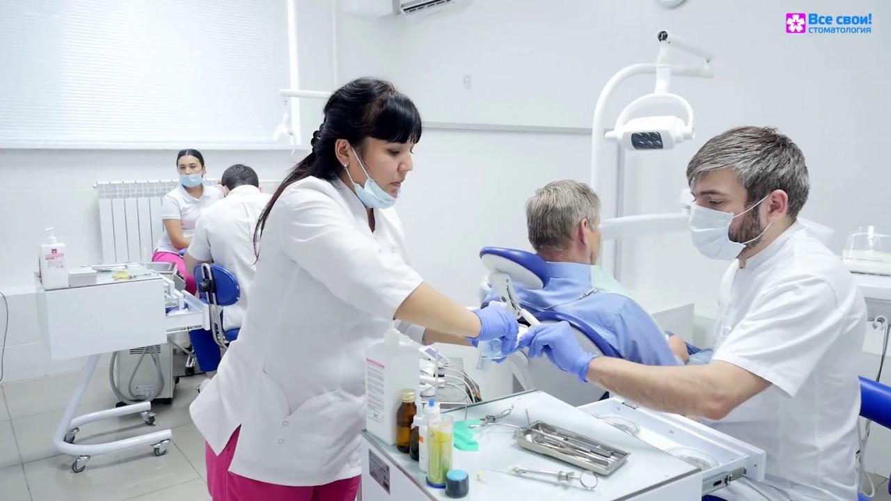Стоматология «Все свои!» на Бабушкинской