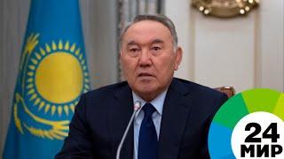 Назарбаев намерен отправить в отставку правительство Казахстана - МИР 24
