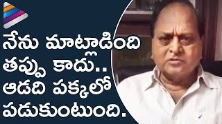 ChalapathiRao Justifies his Comments on Women Chalapathi Rao Fires on Media