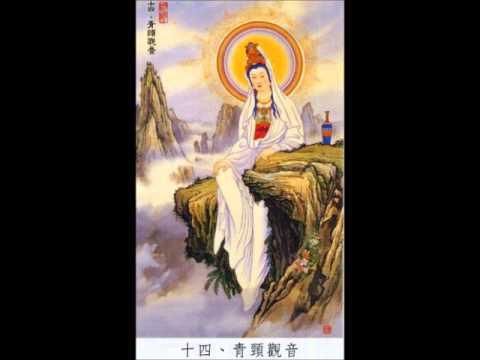 42/143-Trì Giới Ba La Mật (Lục Độ)-Phật Học Phổ Thông-HT Thích Thiện Hoa